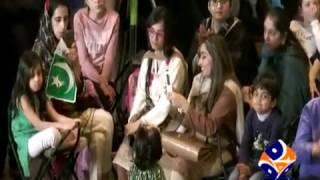 Pakistani Diaspora celebrated Nawruz and Spring Festival at Ethnological Museum of Berlin