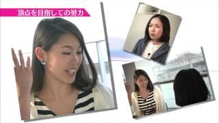 平成25年度NU-SATプログラム第3回 特集 ミス日本グランプリ 鈴木恵梨佳.