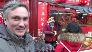 Сиань. Уличная еда. Не принимают наличные деньги - Жизнь в Китае #190