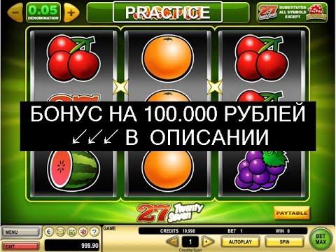 Карточные игры играть онлайн