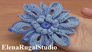 Объёмные лепестки в цветке крючком Урок 43