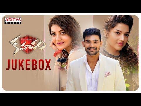 Kavacham Full Songs Jukebox || Bellamkonda Sai Sreenivas, Kajal Aggarwal, Mehreen Pirzada