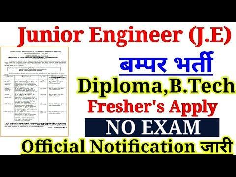 Junior Engineer (JE) CSIR बम्पर भर्ती,No Exam,All India Job Apply Now