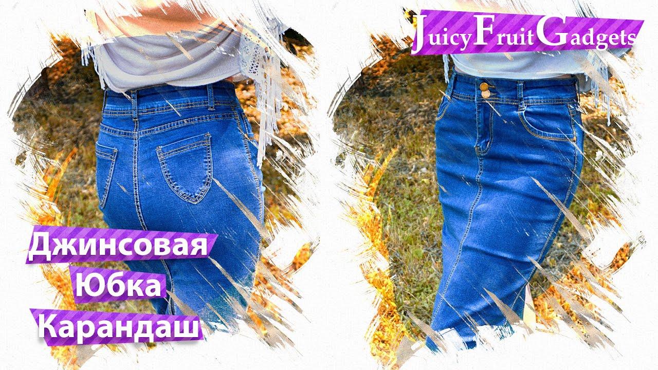 Скидки на женские джинсовые юбки каждый день!. Более 105 моделей в наличии!. Быстрая доставка по минску и всей беларуси!