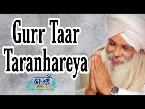 Exclusive-Live-Now-Bhai-Guriqbal-Singh-Bibi-Kaulan-Wale-From-Amritsar-02-August-2020