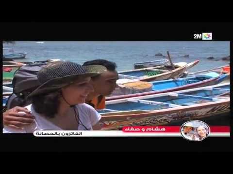 Dakar Fès Express - Première étape