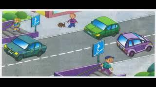"""Окружающий мир 2 класс ч.2, тема урока """"Берегись автомобиля!"""", с.12-17, Школа России."""