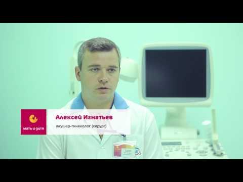 Киста яичника: что делать, если показана операция.