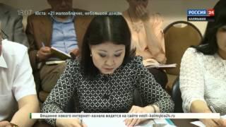 видео Материнский капитал на капитальный ремонт квартиры!