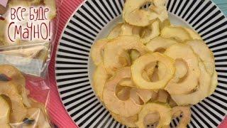 10 место: Яблочные чипсы — Все буде смачно. Сезон 4. Выпуск 13 от 08.10.16