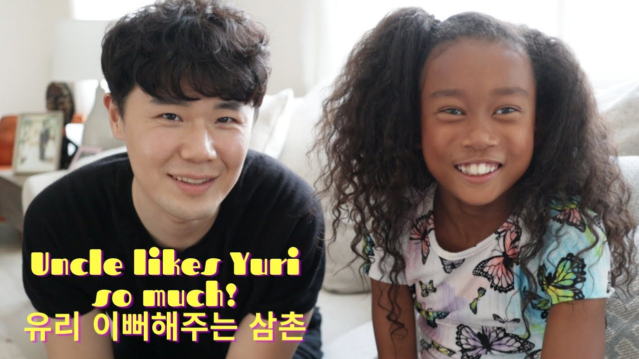 Uncle Visit From Korea! (ft. Heechulism)