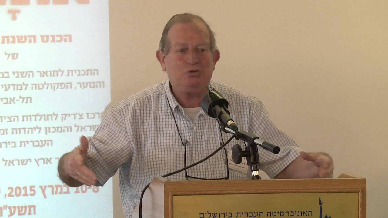 Image result for ישראל ברטל