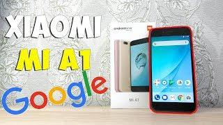 РАСПАКОВКА Xiaomi Mi A1 - КИТАЕЦ НА ЧИСТОМ АНДРОЙДЕ!