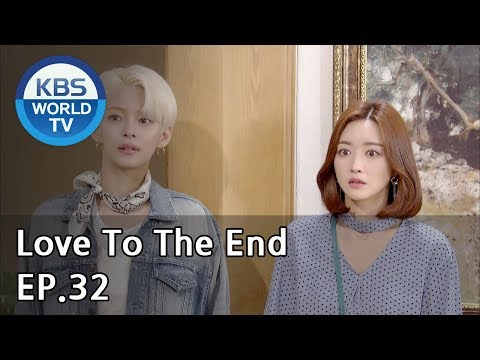Love To The End | 끝까지 사랑 EP.32 [SUB: ENG, CHN/2018.09.20]
