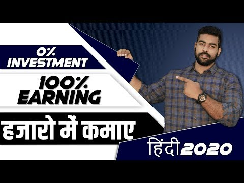 Best Tips for Students to Earn Money Online India | Praveen Dilliwala | 2019-20