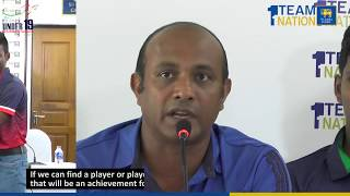 Media Briefing Under 19 Super Provincial Tournament 2019