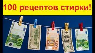 21 триллион рублей - теневая ЭКОНОМИКА! По данным РосФинМониторинг.