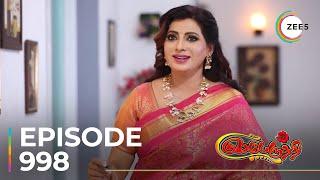 Sembaruthi | Ep - 998 | Sneak Peek | Shabana Shajahan | Priya Raman | Agni