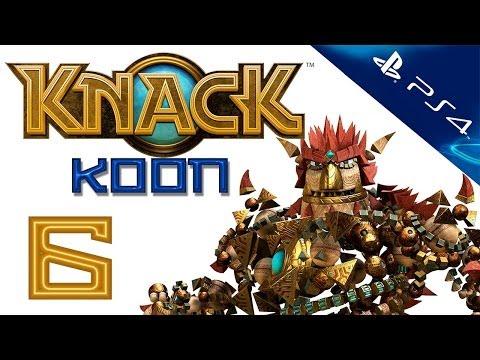 Knack - Прохождение игры на русском - Кооператив [#6] PS4 (Нэк)