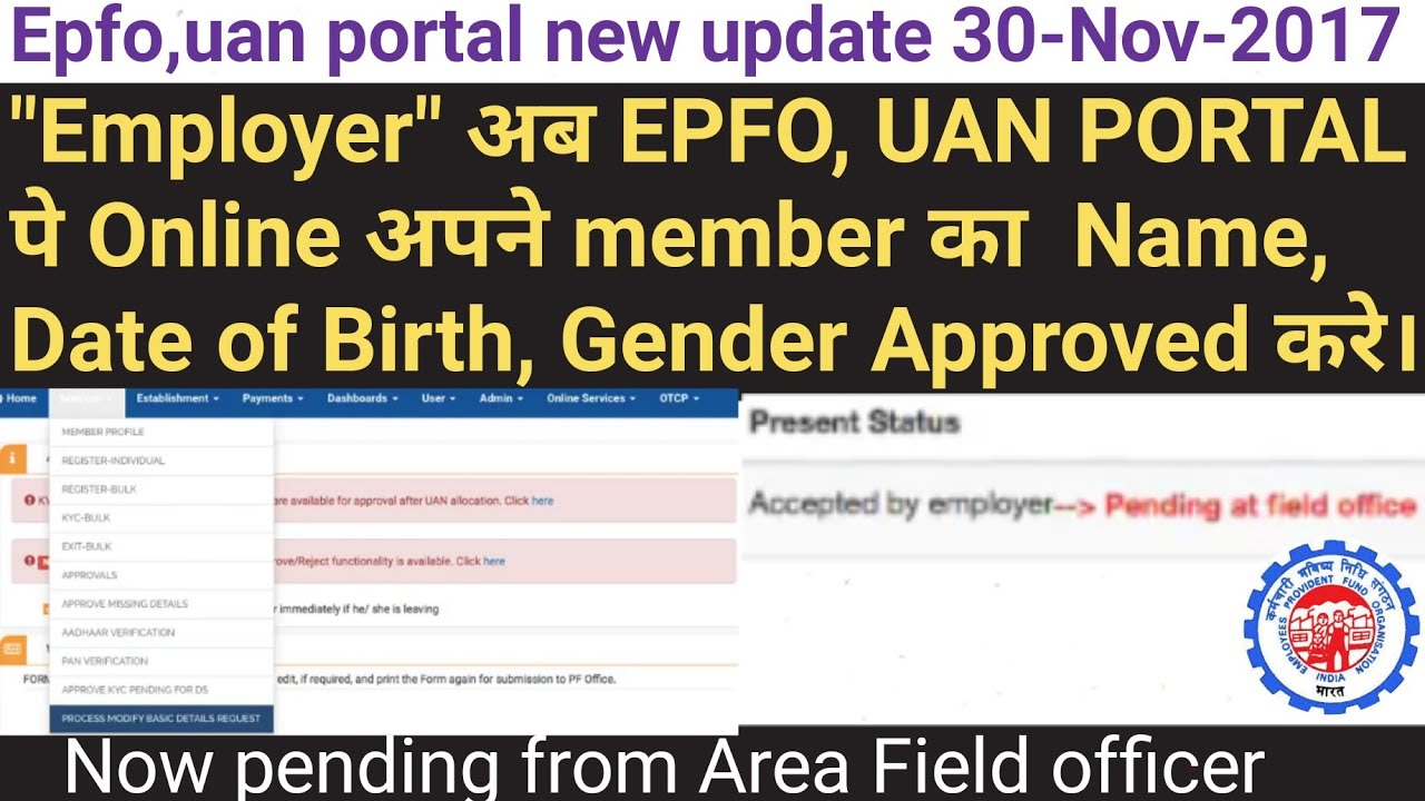 Epfo New Update How A Employer Approved Member Basic Modified Details Name Dob Gender