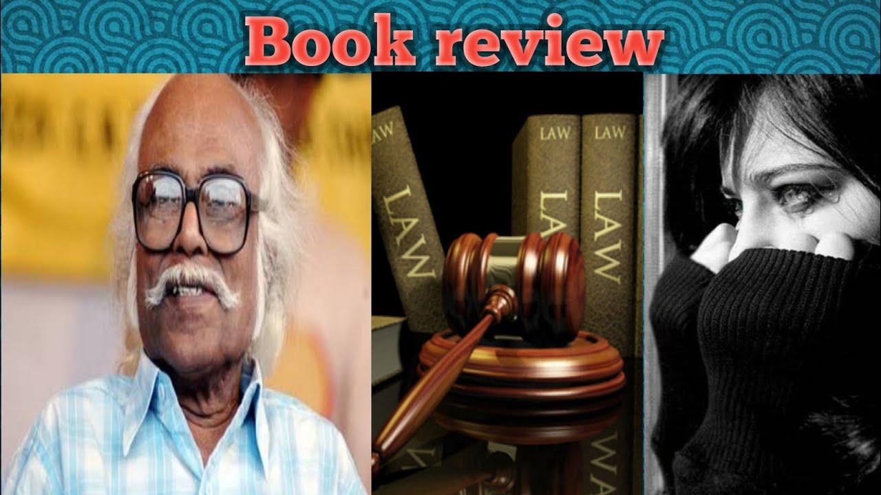 Sila Nerangalil Sila Manithargal Book