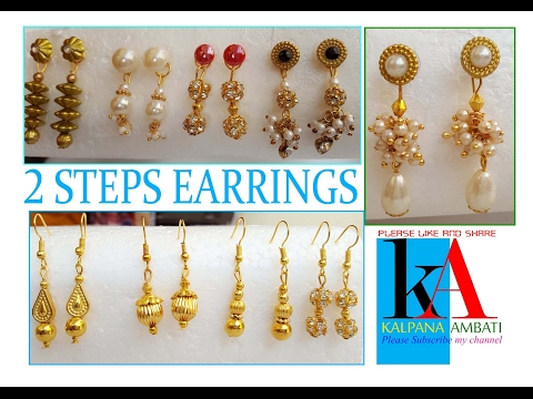making of two steps studs , earrings tutorials at home | DIY