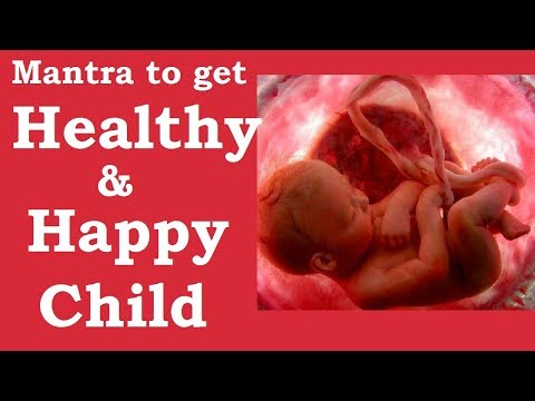 Mantra for healthy & happy child during & after pregnancy | Gopal gayatri mantra
