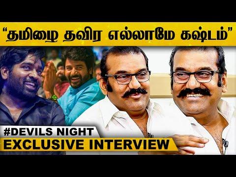 கண்டிப்பா நம்பர்.1 இடத்தை பிடிப்பாரு - Exclusive Interview With Napoleon | Tel K.Ganesan | LIVE | HD