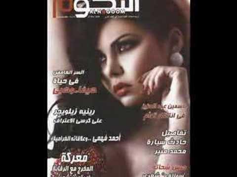 Aishwarya Rai/Haifa Wehbe TributeYou're so beautifulسكس عربي