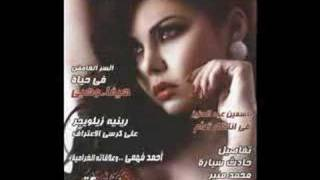 Aishwarya Rai/Haifa Wehbe TributeYou're so beautifulسكس عربي