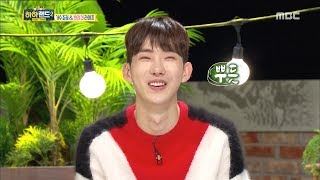 [Haha Land 2] 하하랜드2 - JO KWON, Use the method of discipline 20180207