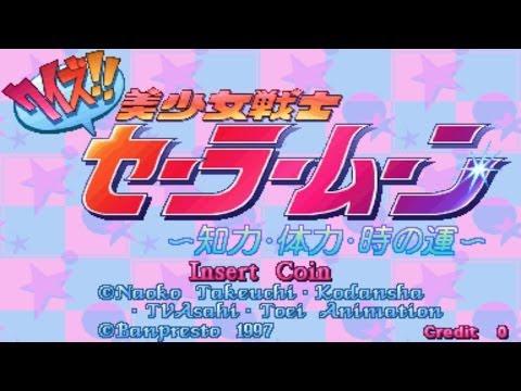 Quiz Bishoujo Senshi Sailor Moon 1997 Banpresto Mame Retro Arcade Games
