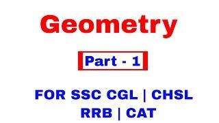 Geometry For SSC CGL | CHSL | CAT | RRB [ In Hindi] Pat - 1 thumbnail