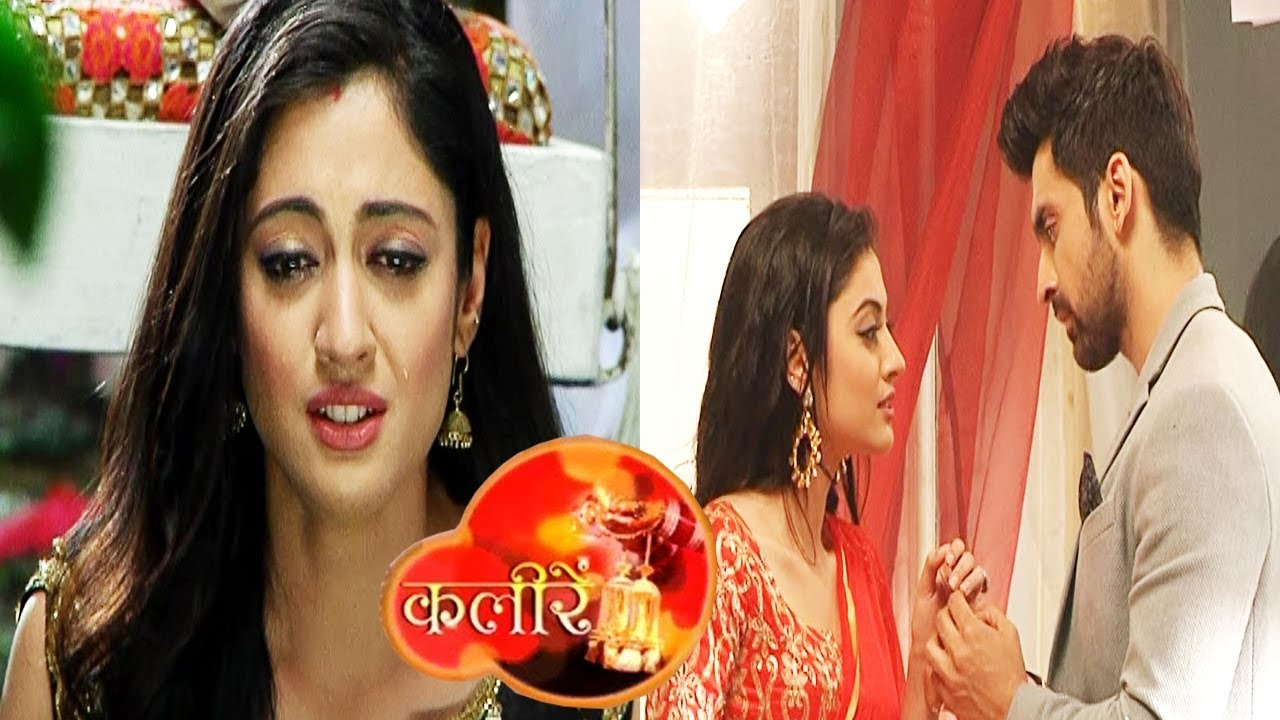 Serial Kaleerein 2nd July 2018   Upcoming Twist   Full Episode   Bollywood  Events