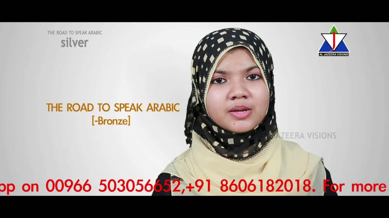 Spoken Arabic in Malayalam Importance of Arabic أهمية اللغة العربية