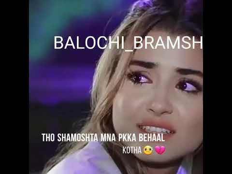 Balochi WhatsApp number song shah Jan dawoodi baloch