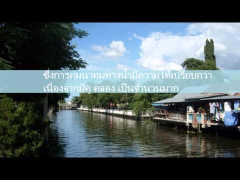 Dissertation tourism