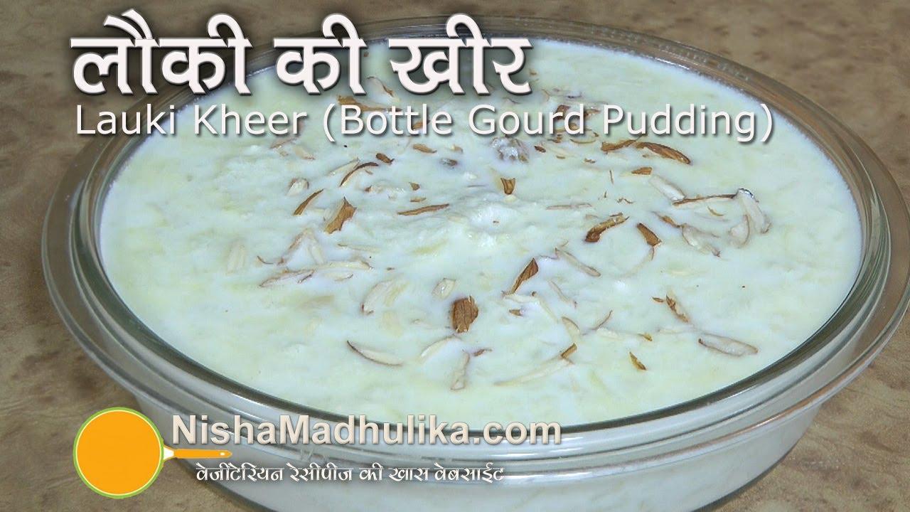 Lauki ki Kheer - Doodhi Kheer - Ghiya ki Kheer - bottle gourd kheer ...