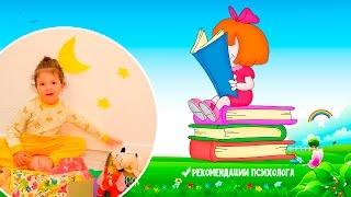 Развитие памяти у детей. Как учить стихи с ребенком. Эффективная методика.