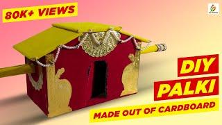how to make diy cardboard palki or palanquin // marriage doli - easy tutorial - diy with sayan