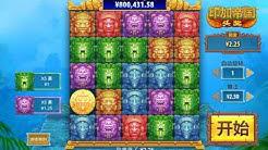 Inca jackpot - playtech jackpot game