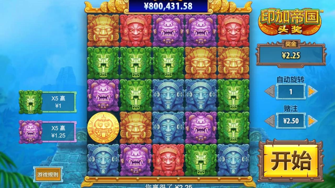 Jackpot Gaming
