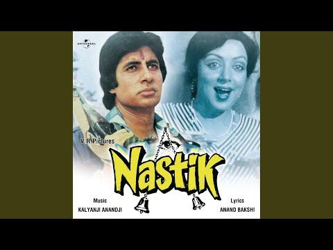 Aaj Ka Ye Din (Nastik / Soundtrack Version)