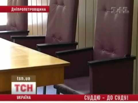 знакомства для секса г.днепродзержинск