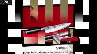 кухонные ножи купить в екатеринбурге