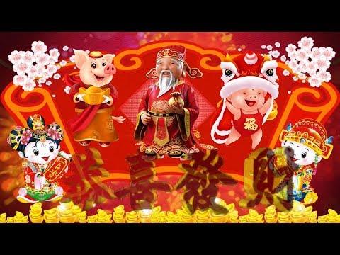 恭喜發財---恭喜你精彩(劉德華作詞)祝大家開心過新年!