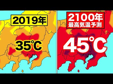 日本列島、梅雨明けで猛暑日多発!