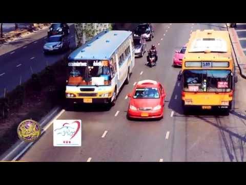 โฟกัสอุบัติภัย ตอนที่ 28 อุบัติเหตุรถทัวร์ /รถบัส