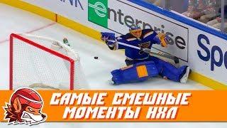 Самые курьёзные и смешные моменты первого месяца НХЛ