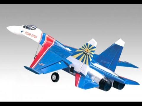 Art Tech Su-27 Russian erster Flug RC EDF Impeller
